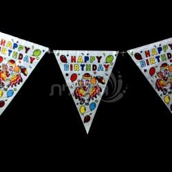 דגלי יום הולדת