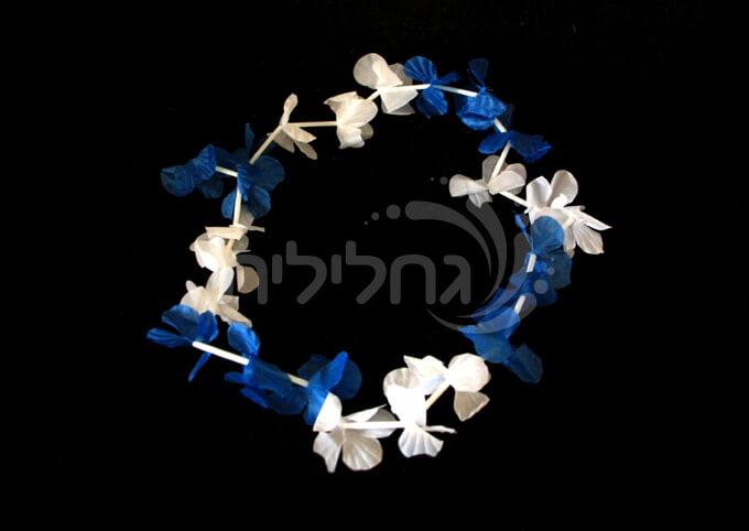 12 שרשראות הוואי כחול לבן