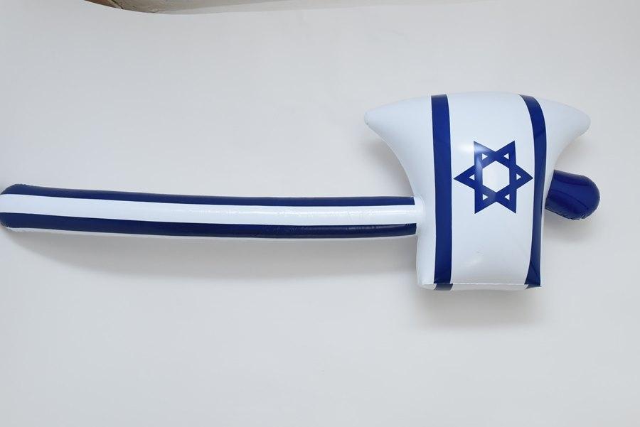 גרזן מתנפח ישראל