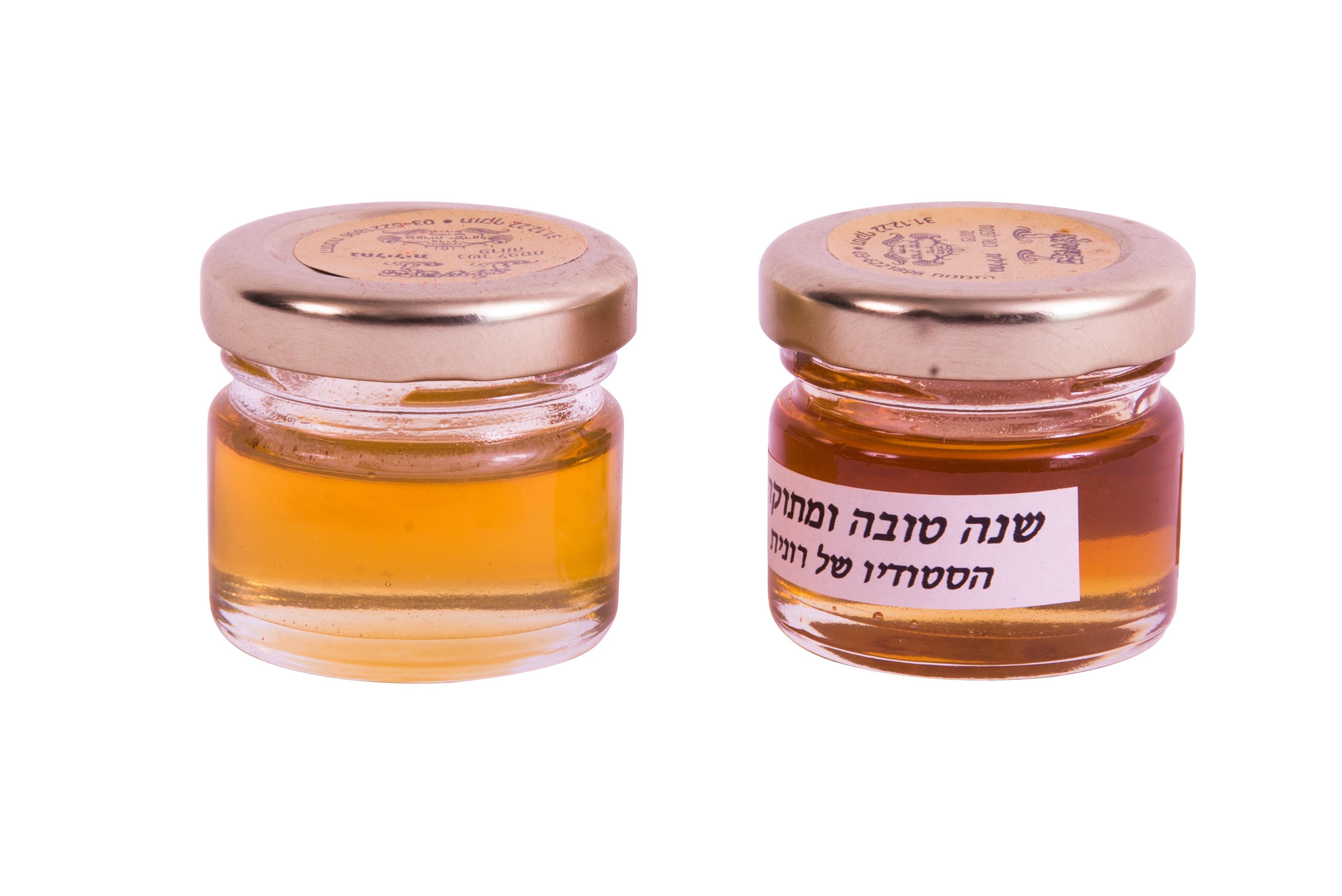 מדבקות לצנצנות דבש